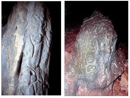 Petroglifos de la guacara de La Ventura