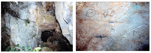 Boca de la guacara de Solimán y panel con pinturas.