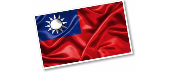 Taiwán dona medio millón para el rescate de cuenca