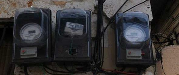 El consumo eficiente ayuda a ahorrar energía
